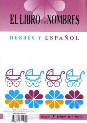 El libro de los Nombres Hebreo/Español
