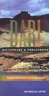 Dari Dictionary & Phrasebook Dari-Eng-Dari