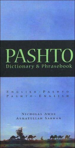 Pashto Eng/Eng-Pashto Dict & Phrasebk