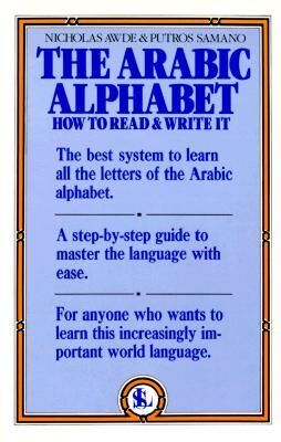 The Arabic Alphabeth