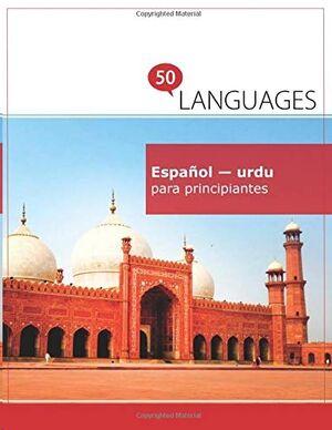 Español-urdu para principiantes