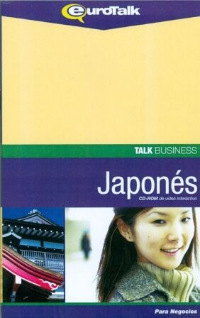 Japonés - AMO5020