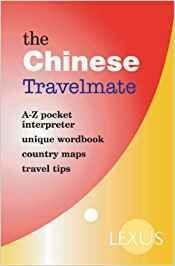 The Chinese A-Z pocket interpreter - ABT0019