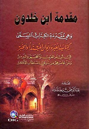 Moqademet ibn Khaldon
