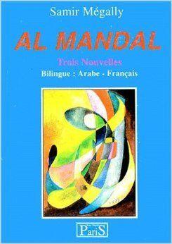 Al Mandal (livre+k7)