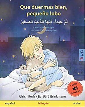 Que duermas bien, pequeño lobo . Libro infantil bilingüe+Audio descargable