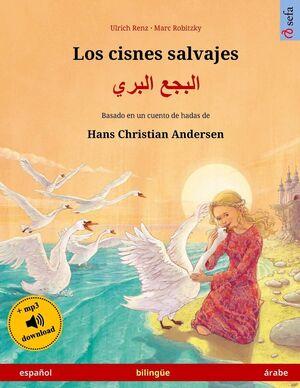 Albagaa Albary / Los cisnes salvajes