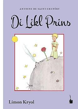 Di Likl Prins  (Limón Kryol/Criollo Limonense)