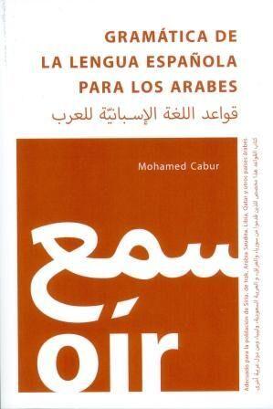 Gramática de la Lengua Española para los Árabes