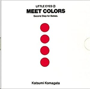 (02) Meet Colors - Second Step for Babies