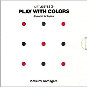 (03) Play with Colors - Advanced for Babies
