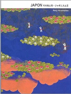 Japon - sono-iro to katachi japonisumu