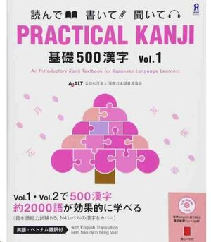 Practical Kanji Foundation 500 Kanji Vol. 1