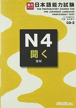 The Preparatory Course for the JLPT N4, Kiku+CD