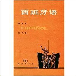 Curso Español para Chinos 4