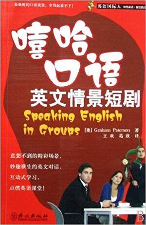 Speaking English in Groups + CD Audio
