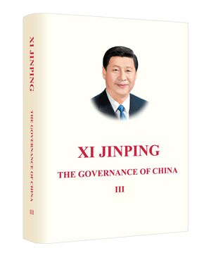 Xi Jinping - The Governance of China (English version)