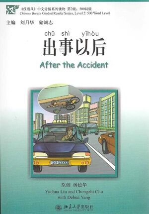 After the accident - Nivel 2 + CD-mp3