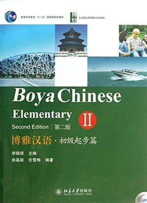 Boya Chinese Elementary vol. 2 (with MP3)