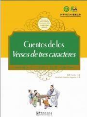 Cuentos de los Versos de tres caracteres (chino-español)