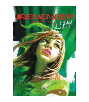 Remember (chino)