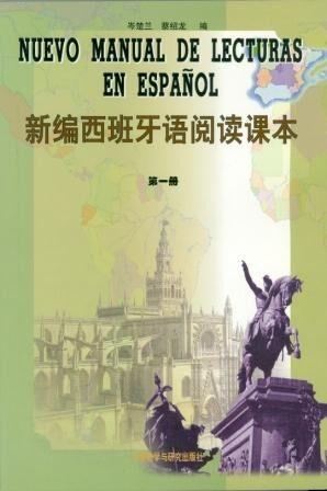 Nuevo Manual de Lecturas en Español I (para chinos)