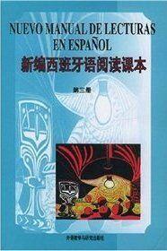 Nuevo Manual de Lecturas en Español III (para chinos)