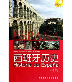 Historia de España+CD