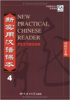 New Practical Chinese Reader 4-stud bk