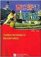 Curso Intensivo de Español 1- (para chinos)