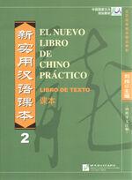El Nuevo Libro de Chino Práctico 2 (libro)