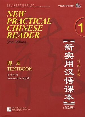 New Practical Chinese Reader 1-stud bk+MP3