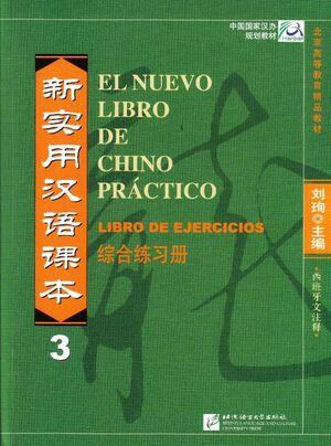 El Nuevo Libro de Chino Práctico 3 (ejercicios)