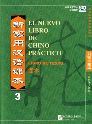 El Nuevo Libro de Chino Práctico 3 (libro)