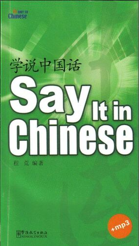 Say it in Chinese (1CD)