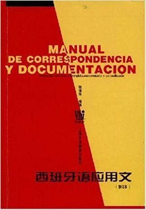 Manual de Correspondencia y documentación