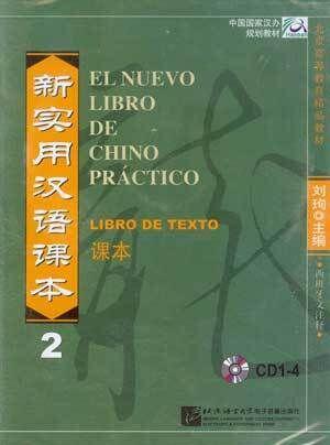 El Nuevo Libro de Chino Práctico 2 (CD-Audio)