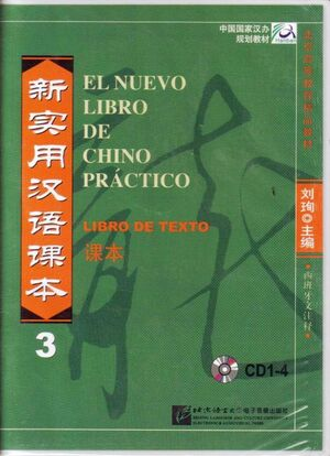 El Nuevo Libro de Chino Práctico 3 (CD-Audio)