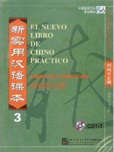 El Nuevo Libro de Chino Práctico 3 Ejercicios (CD-Audio)