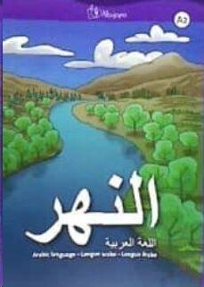 An-nahr A2, libro del alumno