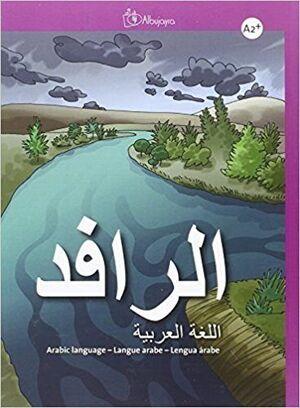Ar-Rafid A2+   +  Libro del estudiante