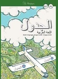 Al-yadual A2/A2+ (libro del alumno)