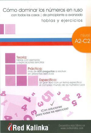 Como dominar los números en ruso (tablas y ejercicios)