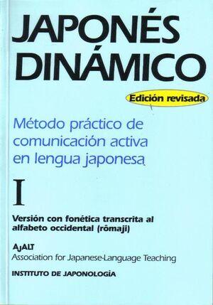 Japonés Dinámico I (texto versión Romaji)