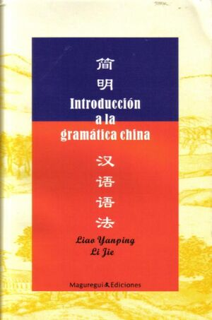 Introducción a la gramática china