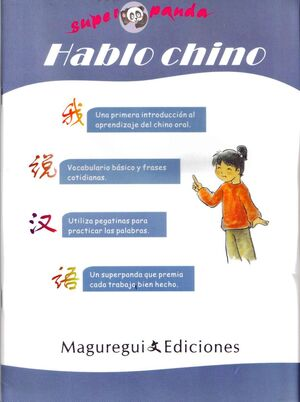 Superpanda Hablo Chino (con CD)
