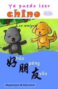 Ya puedo leer chino - Los amigos - Nivel 1