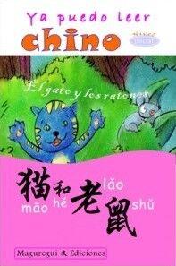 Ya puedo leer chino - El gato y los ratones - Nivel inicial