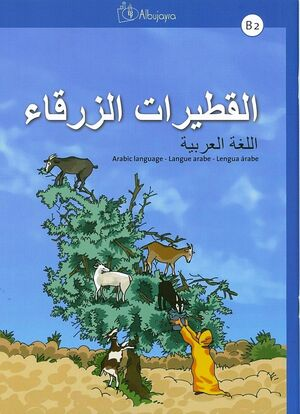 Al-qutayrat az-zarqa B2. Lengua árabe
