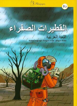Al-qutayrat as-safra B2. Lengua árabe